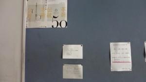 E5-86-99-E7-9C-9F1