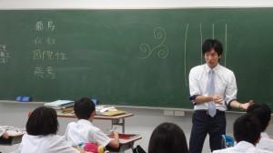社会科の授業 中村聡太先生