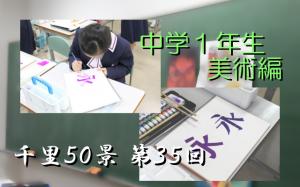 kei_35