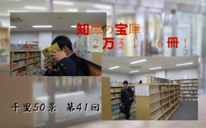kei_41